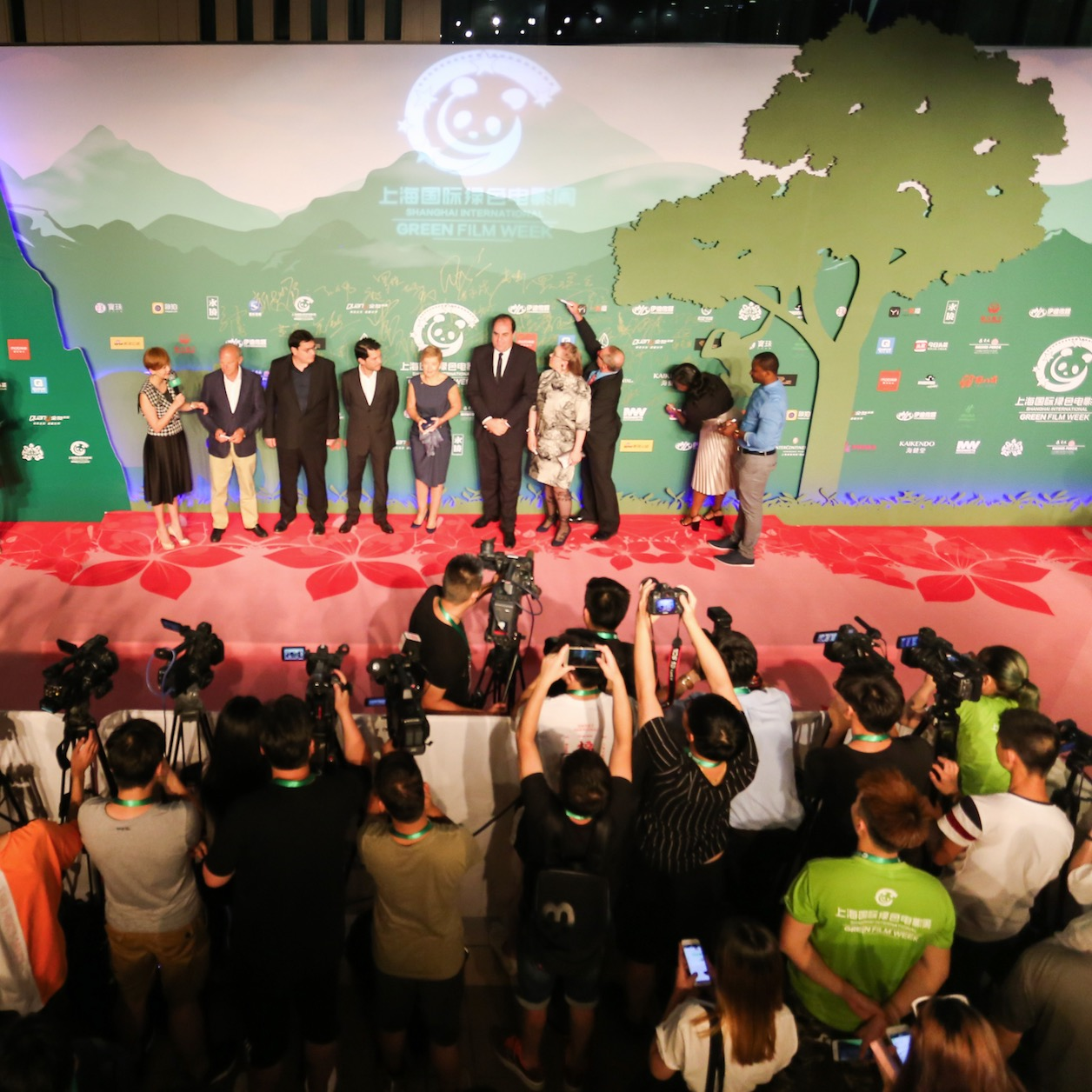 Wonderful review of 2017 International Green Film Week